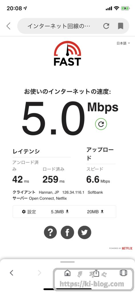 縛りなしWi-Fi回線速度2